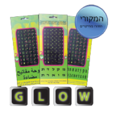 Keyboard Stickers For 1 Languages (French) Black