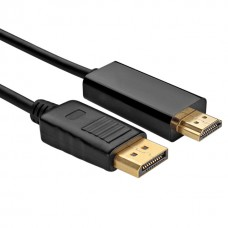 Display Port DP (M) Male to HDMI (M) Male Cable - 3 m