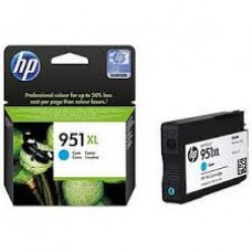HP 951XL Cyan (CN046AE) for HP Officejet 8100 inkjet