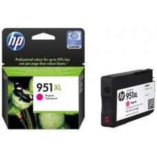HP 951XL Magenta (CN047AE) for HP Officejet 8100 inkjet